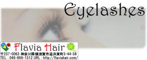 eyelashes画像